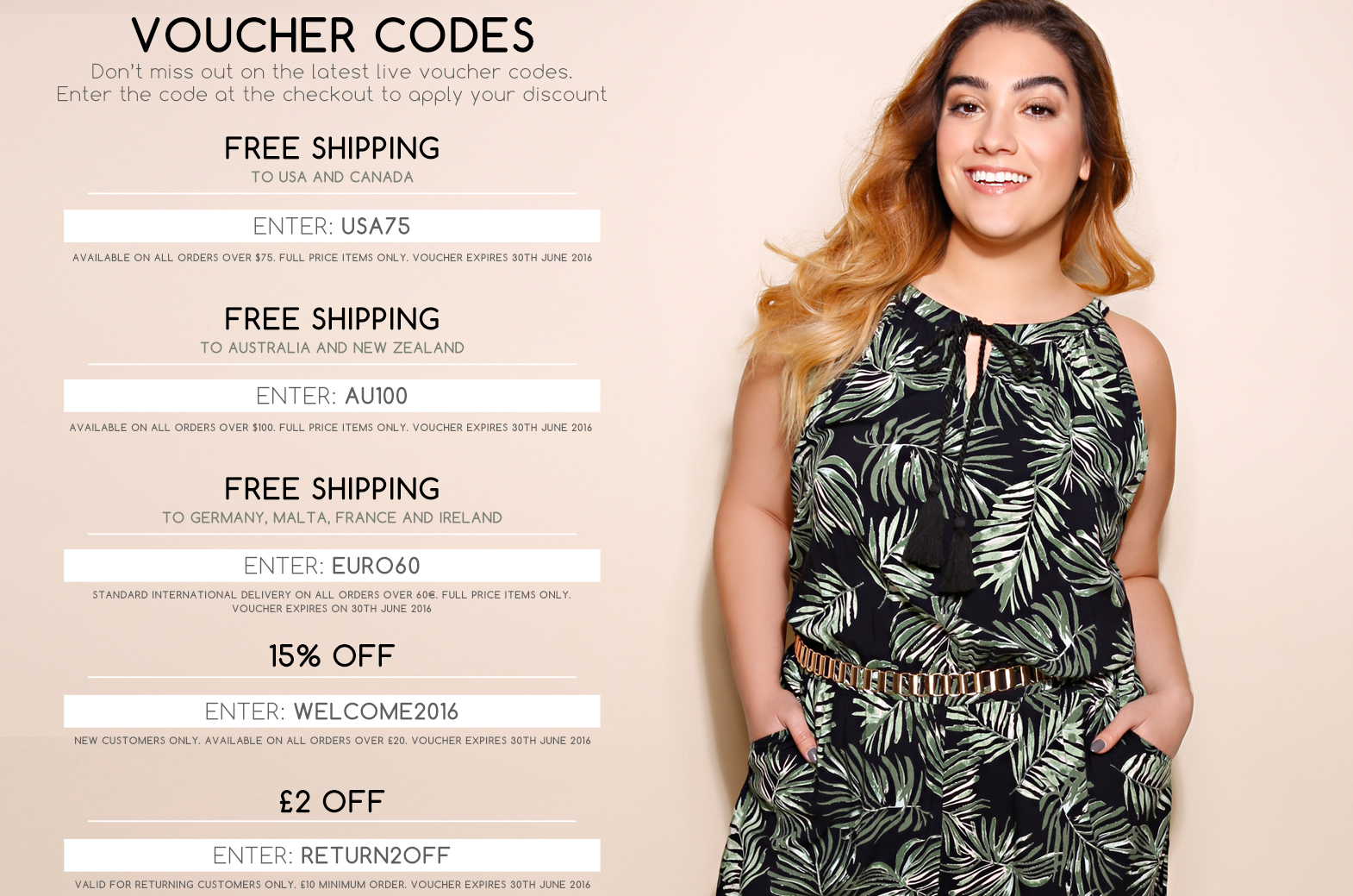 voucher code page