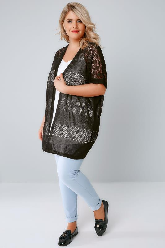 Black Crochet Knit Cardigan With Short Sleeves