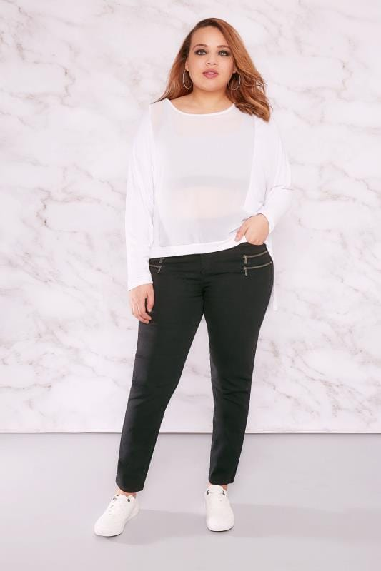 LIMITED COLLECTION Black Skinny Jeans With Double Zip Detail