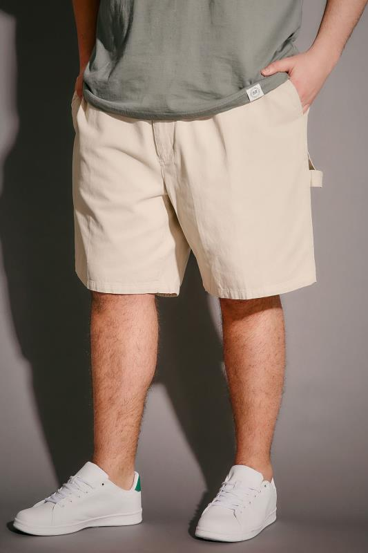 Cream Chino Shorts With Elasticated Waist Band