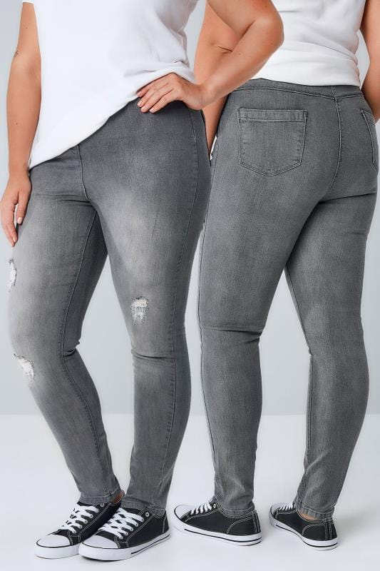Grey High Waisted Denim Skinny Jeans With Rip Detail