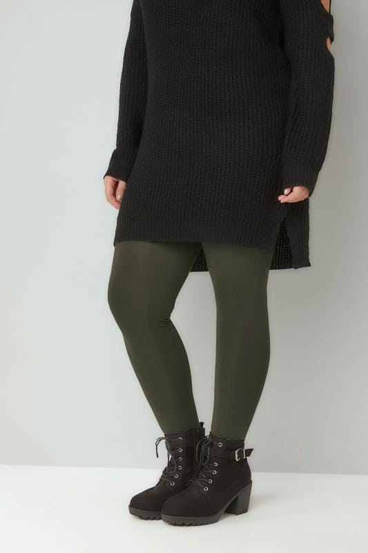 Khaki Viscose Elastane Leggings