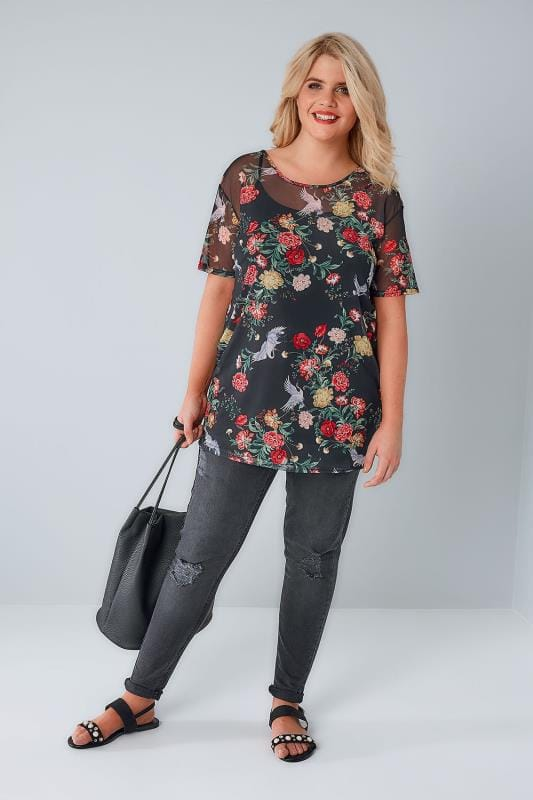 LIMITED COLLECTION Black & Multi Oriental Floral Print Mesh T-Shirt