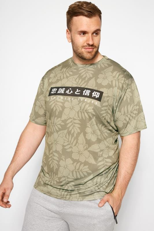 T-Shirts LOYALTY & FAITH Khaki Tropical T-Shirt 201140