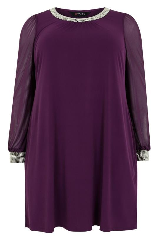 Purple Shift Dress With Beaded Neckline & Cuffs