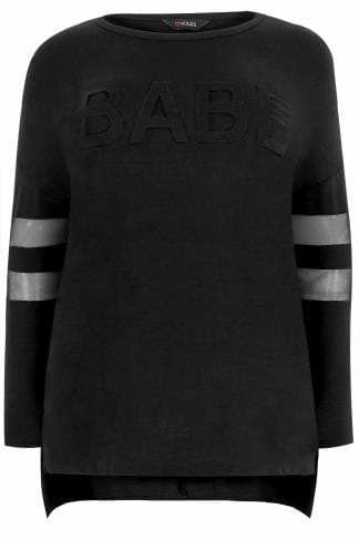 "Black ""Babe"" Embossed Sweat Top With Mesh Inserts"