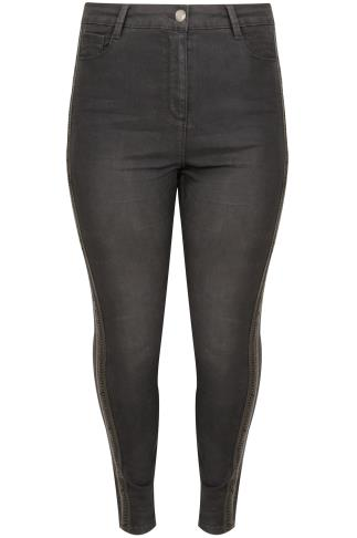 LIMITED COLLECTION Black Skinny Jeans With PU Lace Detail Side Trim