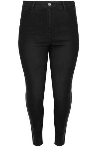 Black Skinny Jeans With PU Lace Detail Side Trim