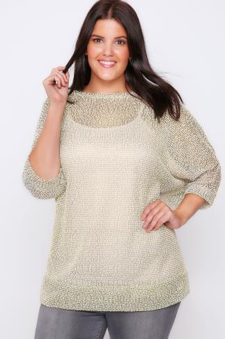 Grey & Metallic Gold Loose Knit Jumper With Scooped Neckline