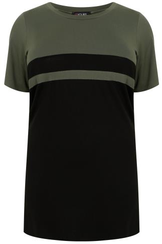 Khaki & Black Colour Block Short Sleeve T-shirt