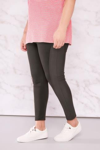 Fashion Leggings LIMITED COLLECTION Black Jeggings With PU Panels 210117
