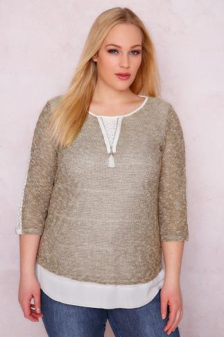 PAPRIKA Brown & Cream Sparkle Knitted Top With Lace Detail & Chiffon Layer