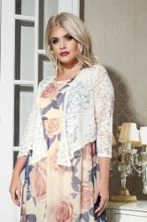 YOURS LONDON Ivory Floral Stretch Lace Shrug